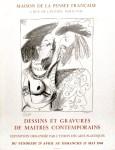 Lot #1329: PABLO PICASSO - Dessins et Gravures de Maitres Contemporains - Color letterpress and collotype