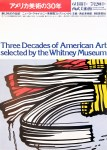 Lot #1152: ROY LICHTENSTEIN - Little Big Painting - Color offset lithograph