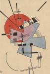 Lot #31: WASSILY KANDINSKY - Vorläufig Zeichnung für 'Lithographie No. II' - Watercolor, pastel, and pen & ink on paper