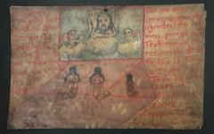 Lot #39: MEXICAN SCHOOL (EX-VOTO ARTIST) 20TH CENTURY - Vintage Ex-Voto/Retablo: Estamos muy agradecidos - Oil on tin